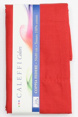 Наволочки 2шт 70х70 Caleffi Tinta Unita красные