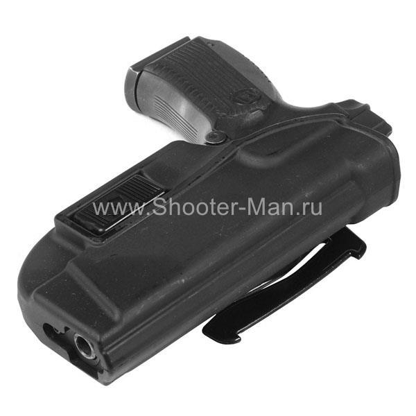 Кобура пластиковая для пистолета Ярыгин Альфа крепление молле Стич Профи
