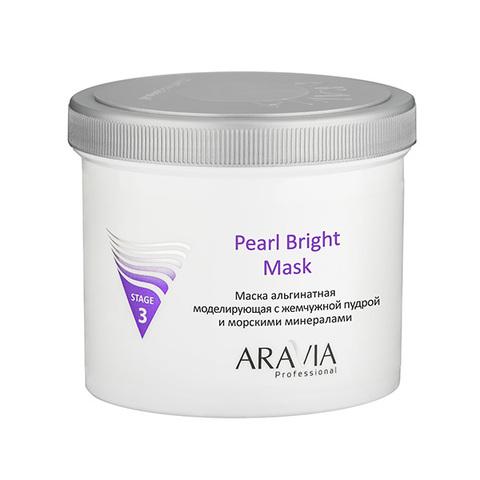 Маска альгинатная моделирующая с жемчужной пудрой и морскими минералами Aravia Professional Pearl Bright Mask 550мл