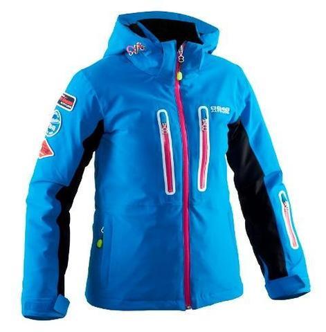 Детская горнолыжная куртка 8848 Altitude Kate (turqouise)