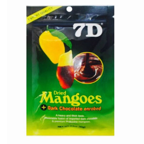 https://static-eu.insales.ru/images/products/1/8086/102875030/chocolate_mango.jpg