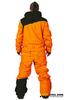 Сноубордический комбинезон Cool Zone желтый-черный (2520-171) мужской