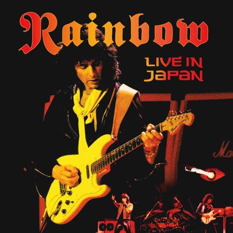 Rainbow / Live In Japan (3LP+2CD)