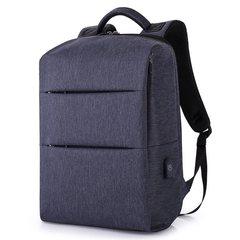 Рюкзак плоский для ноутбука 15,6 КАКА 805 синий