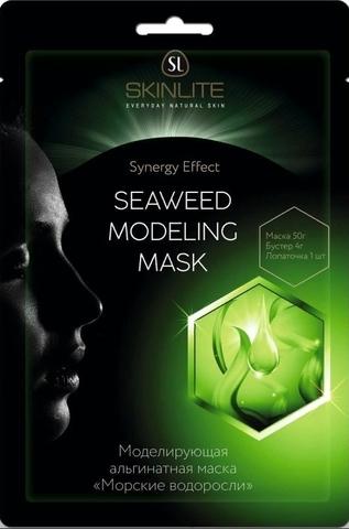 SL-289 Моделирующая альгинатная маска