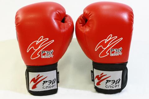 Перчатки боксерские ДЖЕБ