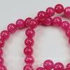 Бусина Жадеит (тониров), шарик, цвет - розовый, 8 мм, нить