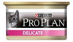 Purina Pro Plan DELICATE  влажный корм МУС для кошек с ЧУВСТВИТЕЛЬНЫМ ПИЩЕВАРЕНИЕМ с индейкой БАНКА 85 г