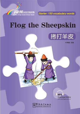Rainbow Bridge Graded Chinese Reader:Flog the Sheepskin
