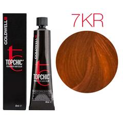 Goldwell Topchic 7KR (берилл-медно-красный) - Cтойкая крем краска 60мл