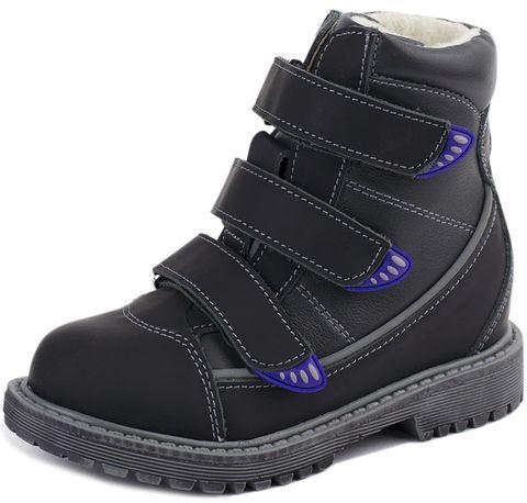 Ботинки на флисе арт. 152-22