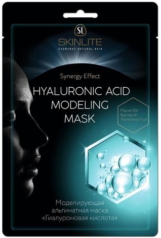 SL-287 Моделирующая альгинатная маска