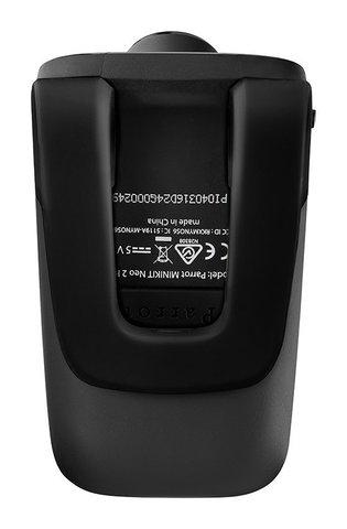 Устройство громкой связи Parrot Minikit Neo 2 HD