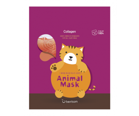 Animal mask series - Cat