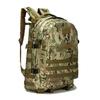 Тактический рюкзак Cool Walker 7226 Camo