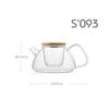 Заварочный чайник SAMADOYO S`093, 900 мл