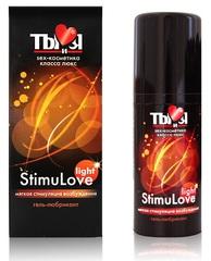Гель-лубрикант StimuLove light для мягкой стимуляции возбуждения - 20 гр.
