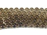 Нить бусин из кварца дымчатого, шар гладкий 12мм
