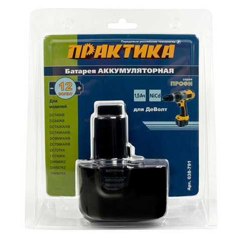 Аккумулятор для DeWALT ПРАКТИКА 12В, 1,5Ач,  NiCd,  блистер (038-791)