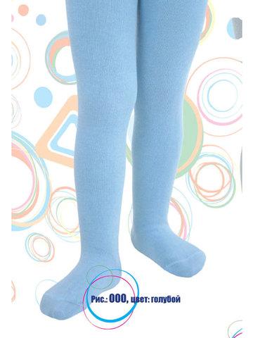 7ab1523803528 Колготки для мальчиков купить в интернет магазине детских колготок