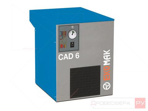 Осушитель сжатого воздуха Ekomak CAD 6