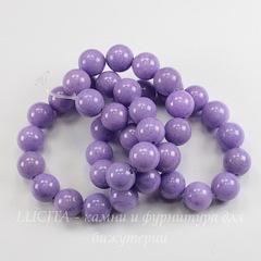 Бусина Жадеит (тониров), шарик, цвет - сиреневый, 10 мм, нить
