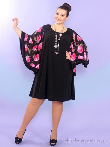 Платье Василиса