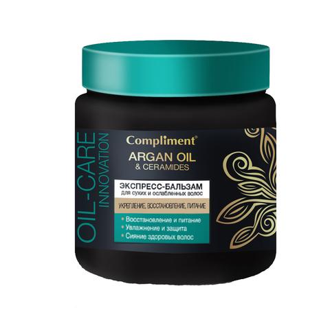 Compliment Экспресс-бальзам АRGAN OIL & CERAMIDES для сухих и ослабленных волос