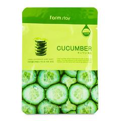 Farmstay Visible Difference Mask Sheet Cucumber - Тканевая маска с натуральным экстрактом огурца