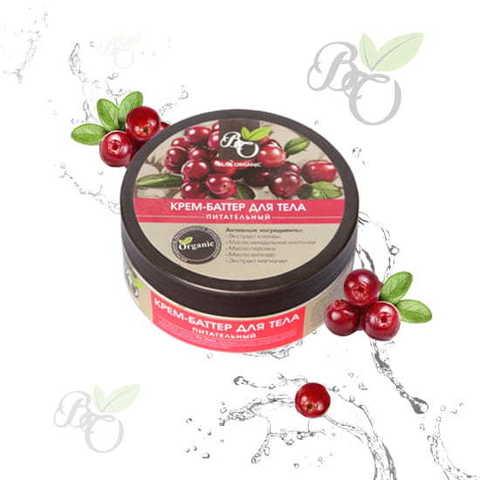 Натуральный крем-баттер для тела «Питательный», Bliss organic 150 мл