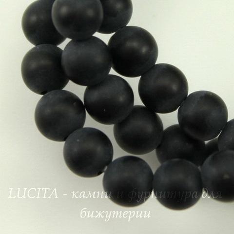 Бусина Агат матовый, шарик (прессов) , цвет - черный, 4 мм, нить