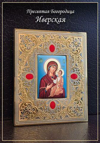 Икона Пресвятая Богородица Иверская (Златоуст) средняя