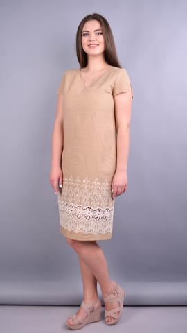 Мальба. Практичное платье плюс сайз. Беж.