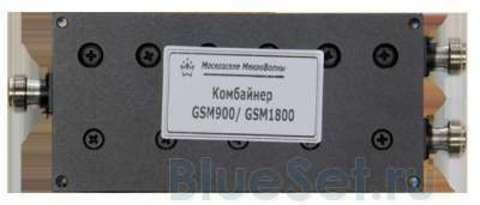 Диплексер GSM900 / GSM1800 / 3G / LTE
