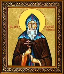 Евсевий Синайский Преподобномученик. Икона на холсте.