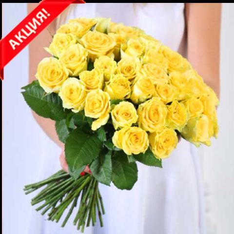Букет 51 желтая роза Penny Lane