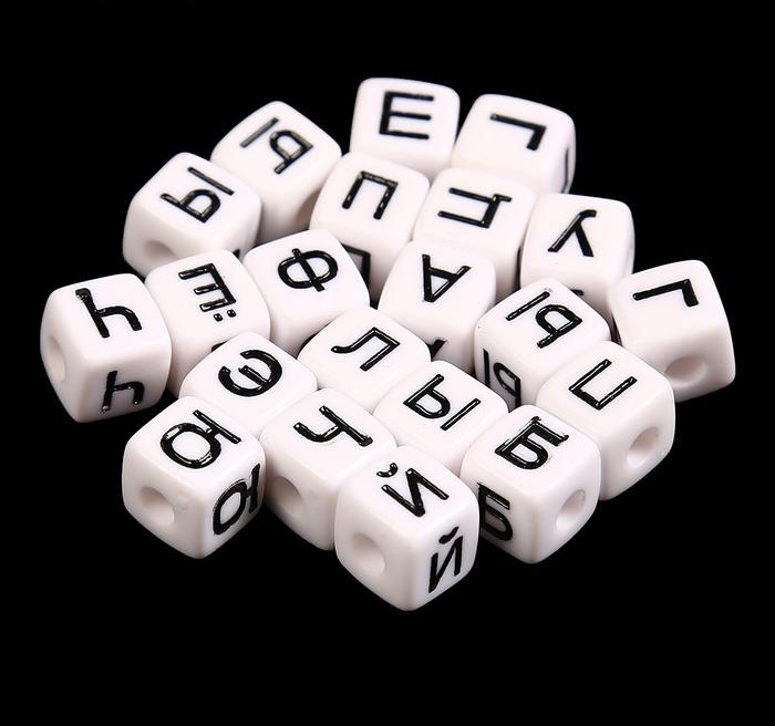 Бусины с буквами квадратные, 1*1 см, 20 гр.