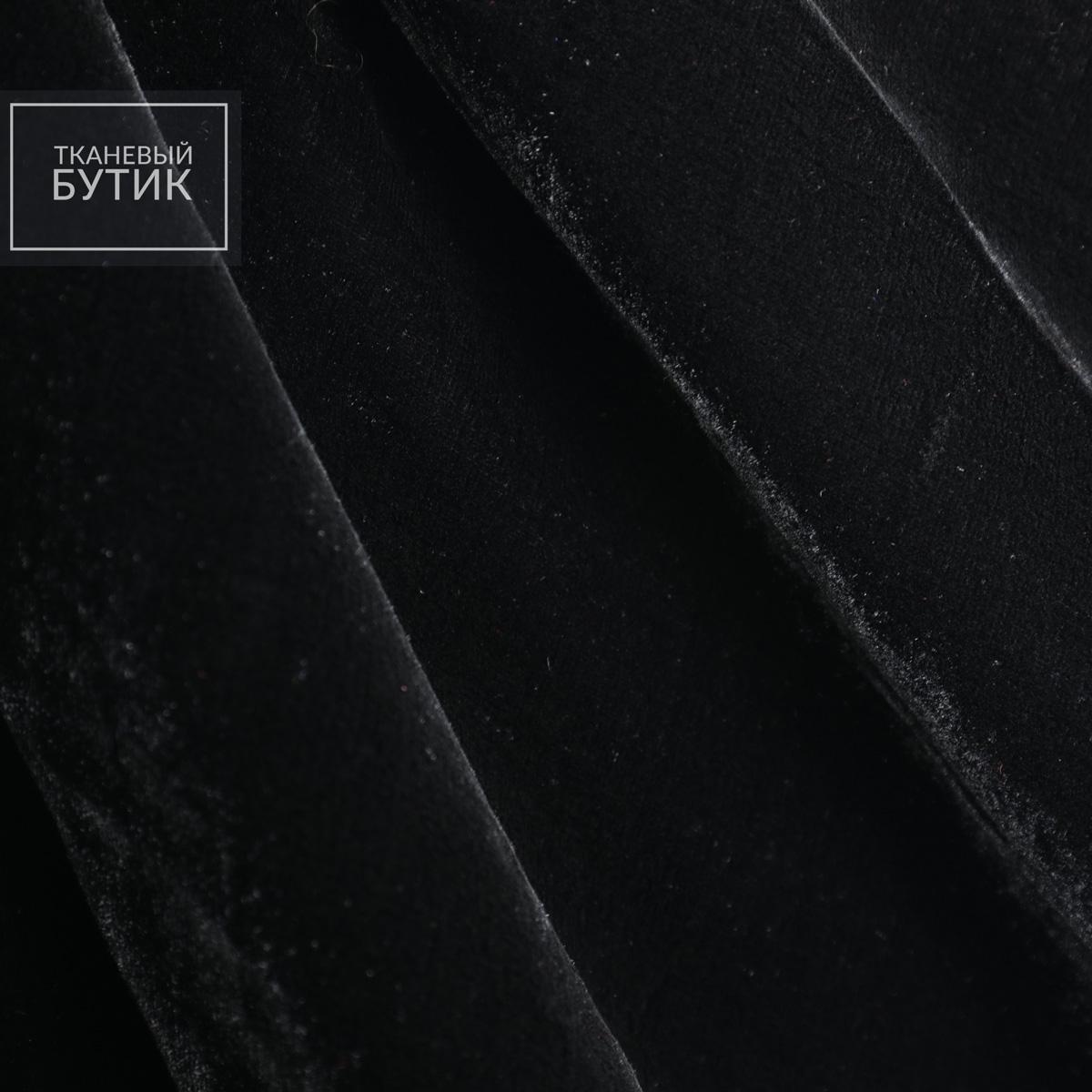 Вискозно-шелковый бархат черного цвета