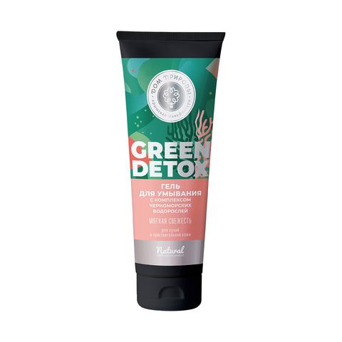 МДП Гель для умывания Green Detox Мягкая свежесть для сухой и чувствительной кожи, 150г
