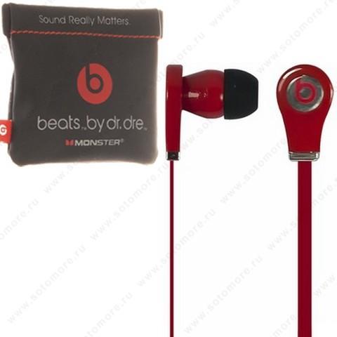 Наушники Monster Beats Tour для MP3 проводные в мешочке красные