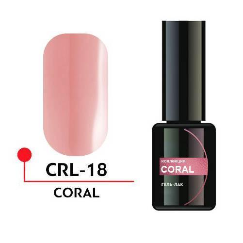 Формула Профи, Гель-лак УФ/LED - Coral №18, 5 мл.