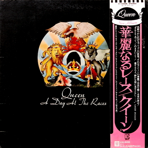 Queen / A Day At The Races (LP)