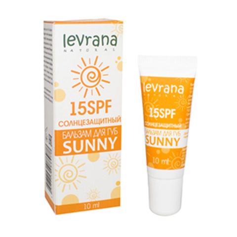 Levrana, Бальзам для губ SUNNY SPF 15, 10гр