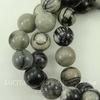 Бусина Яшма, шарик, цвет - серый с полосками, 6 мм, нить