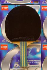 Ракетка для настольного тенниса №38 ANDRO/G555