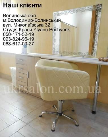 Фото 3 студии красоты Ylyanu Pochynok
