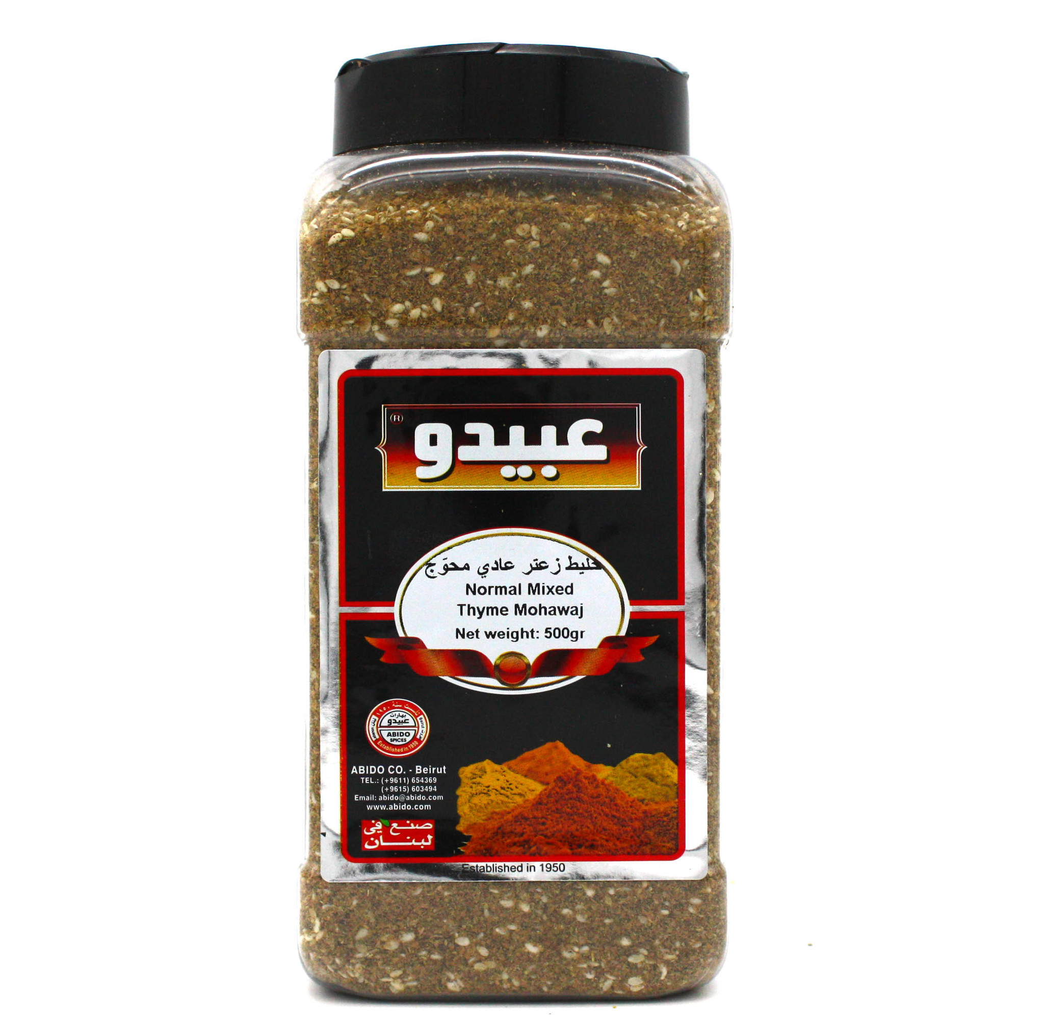 Затар Normal Mixed Thyme, Abido Spices, 500 г import_files_e9_e9356ff5385211e9a9a6484d7ecee297_e32b214d399511e9a9a6484d7ecee297.jpg
