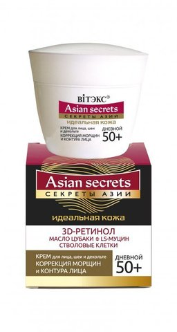Витекс Секреты Азии Идеальная кожа Крем д/лица и шеи и декольте Дневной 50+ 45мл