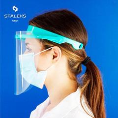 Защитный экран маска Staleks Med (2 щитка в комплекте)