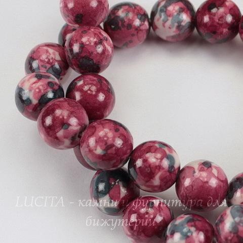 """Бусина Жадеит """"Океанический"""" (тониров, прессов), шарик, цвет - фиолетовый с серым, 10 мм, нить"""